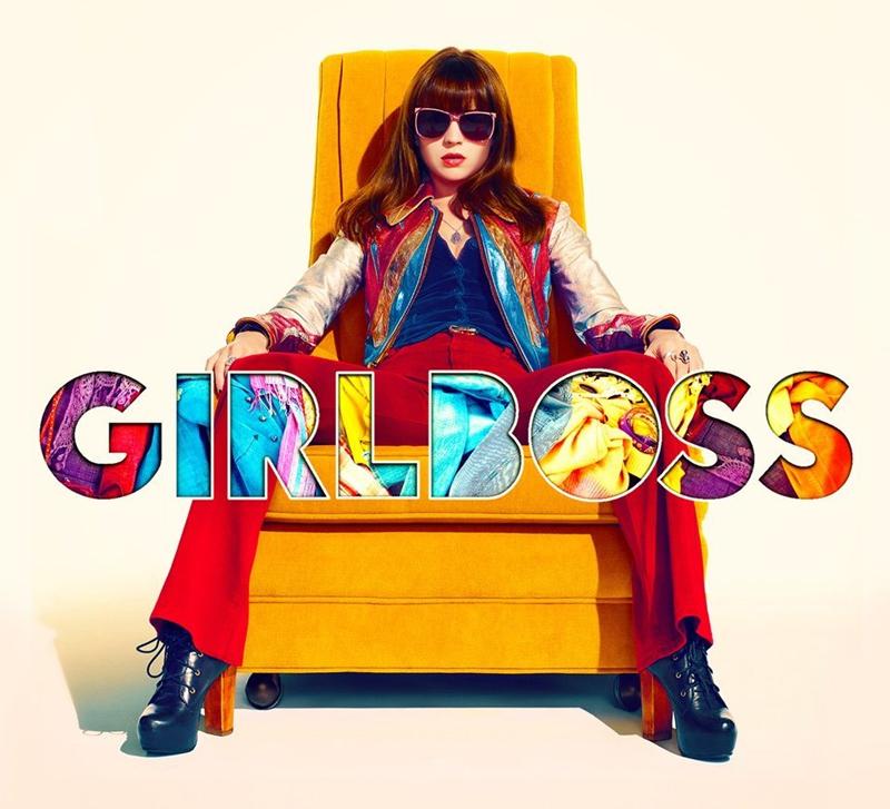 Girlboss - série de comédia da Netflix sobre a trajetória de Sophia Amoruso, a fundadora da loja Nasty Gal